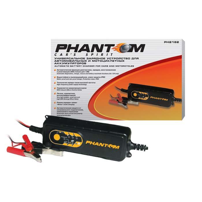 """Универсальное зарядное устройство """"Phantom PH2182"""" для а/м и мото аккумуляторов"""