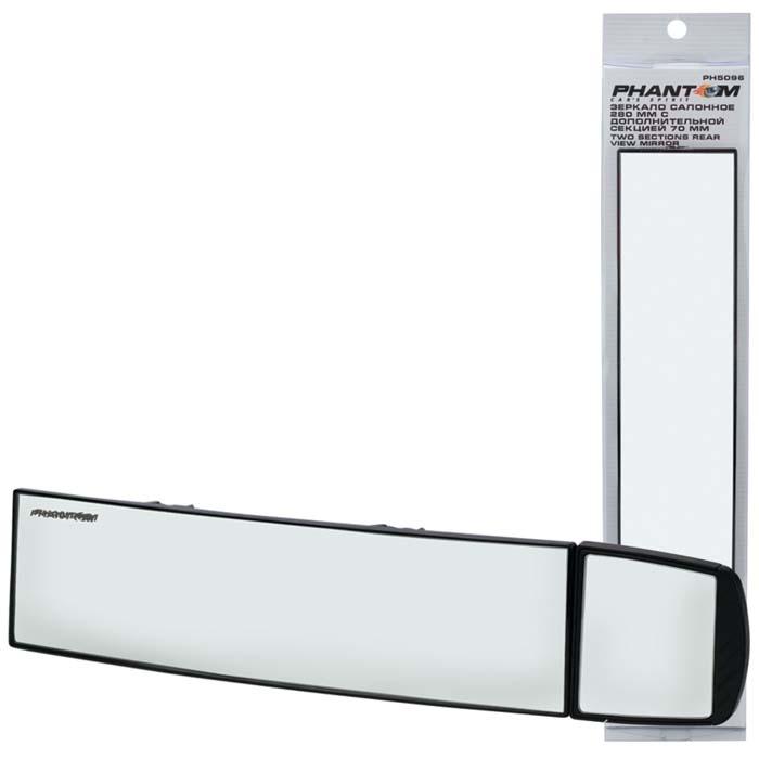 Зеркало салонное Car\'s spirit, с дополнительной секцией, цвет: черный ( 5096 )