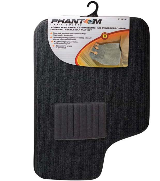 Ковры автомобильные Phantom, универсальные, размер B, 4 шт. PH51915191Автомобильные ковры Phantom изготовлены из плотного высококачественного ворса. В комплект входят 4 ковра: 2 передних и 2 задних. Основа из полимерного материала с зацепами прочно удерживает ковер на полу автомобиля. Ковры снабжены специальным подпятником для предотвращения стирания коврика и обуви водителя.