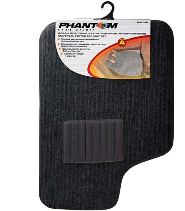 Ковры автомобильные Phantom, универсальные, размер А, 4 шт. PH51905190Автомобильные ковры Phantom изготовлены из плотного высококачественного ворса. В комплект входят 4 ковра: 2 передних и 2 задних. Основа из полимерного материала с зацепами прочно удерживает ковер на полу автомобиля. Ковры снабжены специальным подпятником для предотвращения стирания коврика и обуви водителя.