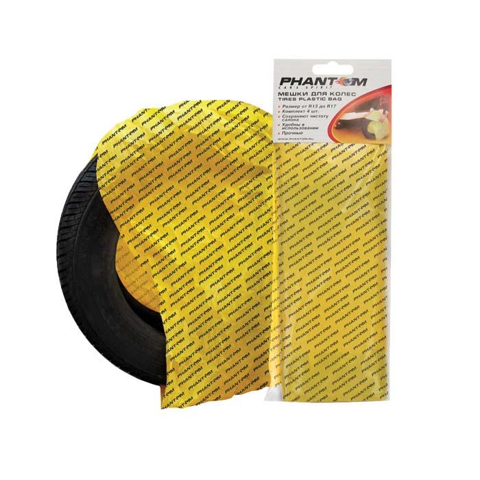 Мешки для колес Phantom PH5410, 4 шт5410Мешки для колес Phantom PH5410 изготовлены из ПВХ. В набор входит 4 мешка и 4 наклейки для маркировки колес. Большой размер мешков обеспечивает удобство упаковки колес. Они предотвращают пересыхание резины при длительном хранении и предохраняют салон автомобиля от загрязнения. Мешки Phantom PH5410 подходят для колес от R13 до R17. Характеристики: Материал: ПВХ. Размер мешка: 100 см х 100 см. Комплектация: 4 шт. Размер упаковки: 31 см x 11 см x 1 см. Производитель: Россия. Артикул: 5410.