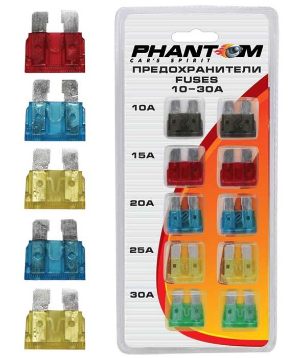Предохранители Phantom, флажковые, 10 шт. PH52485248Флажковые предохранители Phantom, изготовленные из металла и пластика, предназначены для защиты электросети автомобиля. В набор входят: - 2 предохранителя по 7,5А, - 2 предохранителей по 10А, - 2 предохранителей по 15А, - 2 предохранителя по 20А, - 2 предохранителя по 30А. Предохранители надежны и безопасны, а качественная упаковка обеспечивает удобство хранения. Характеристики: Материал: пластик, металл. Размер предохранителя: 1,5 см х 1,5 см х 0,3 см. Сила тока: 7,5А; 10А; 15А; 20А; 30А. Комплектация: 10 шт. Размер упаковки: 10 см х 18 см х 1 см. Производитель: Китай. Артикул: PH5248.
