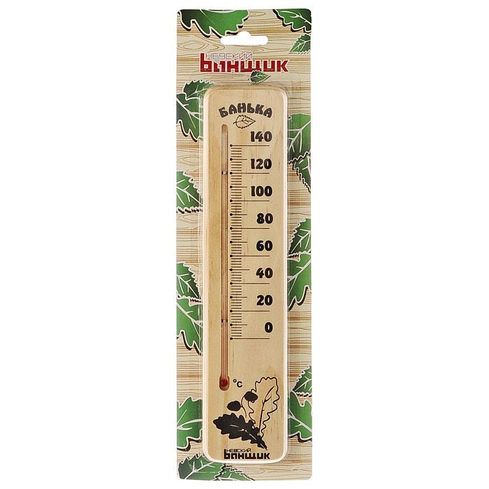 Термометр для бани и сауны Классика, спиртовойБ-11581Спиртовой термометр для бани и сауны Классика изготовлен из дерева и оформлен изображением дубовых листьев и надписью Банька. Максимальная измеряемая температура - 140°С. Термометр Классика классической формы незаменимый аксессуар для любой бани. Вы сможете контролировать температуру и наслаждаться отдыхом.