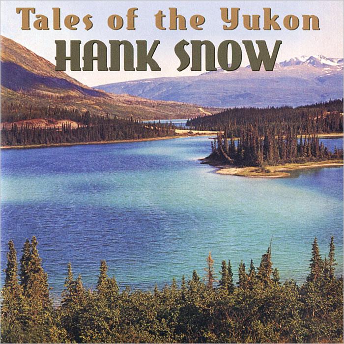 Издание содержит 18-страничный буклет с фотографиями и текстами песен на английском языке.