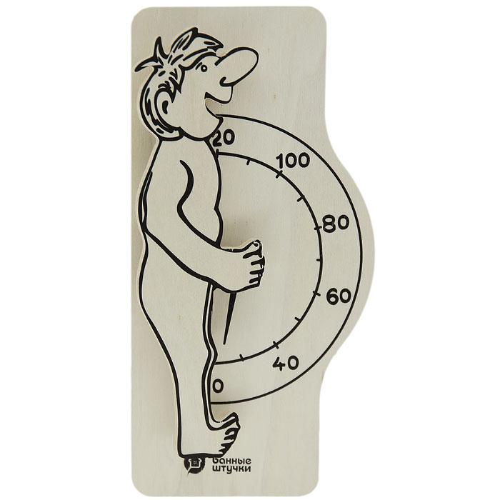 Термометр для бани и сауны Банщик18006Термометр для бани и сауны Банщик, выполненный из дерева, покажет температуру и не останется незамеченным для посетителей бани. Термометр декорирован фигуркой мужчины. Максимальная измеряемая температура - 120°C. С термометром для бани и сауны Банщик вы сможете контролировать температуру и наслаждаться отдыхом.