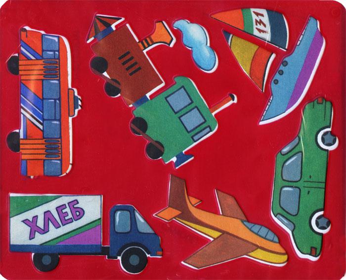 Трафарет Виды транспорта, цвет: красный19076Нарисуй разные виды транспорта и расскажи, где они встречаются с помощью трафарета Виды транспорта. Комплект состоит из трафарета и бумажной основы с транспортом, размещенным на трафарете. Трафарет можно использовать для рисования отдельных видов транспорта и композиций, удобно использовать трафарет для изготовления аппликаций. Трафарет предназначен для развития мелкой моторики и зрительно-двигательной координации, зрительного восприятия и навыков художественной композиции.