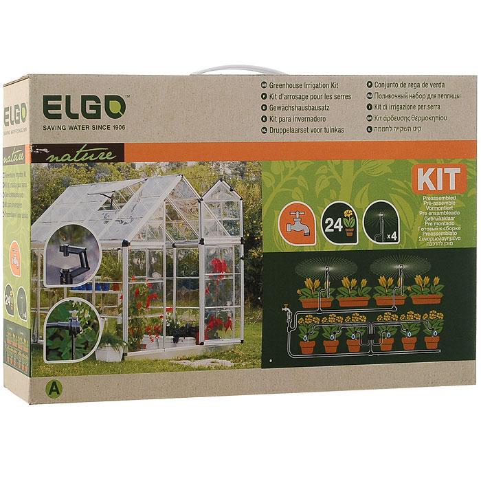 Набор для полива в теплицах ElgoMGSНабор Elgo предназначен для полива горшечный растений. Идеален для теплиц. Система подключается к домашней системе водопровода. Вода на растения попадает двумя путями: через капельницы или микропульверизаторы. Набор не содержит электрических устройств. Поставляется в разобранном виде в индивидуальной коробке. В набор входит: - регулятор давления (1,8 бар) с фильтром из нержавеющей стали - 1 шт; - переходник-коннектор - 1 шт; - впуск трубки распылителя - 4 шт; - тройник; - пластиковый фитинг - 1 шт; - синий штепсель - 5 шт; - крестовый переходник - 1 шт; - распылитель на пике - 4 шт; - шланг подачи 5 мм x 3,6 м; - разветвитель с шестью капельницами - 4 шт.