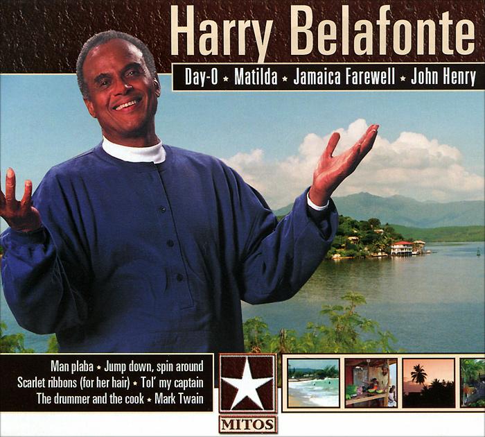 Harry Belafonte. Harry Belafonte