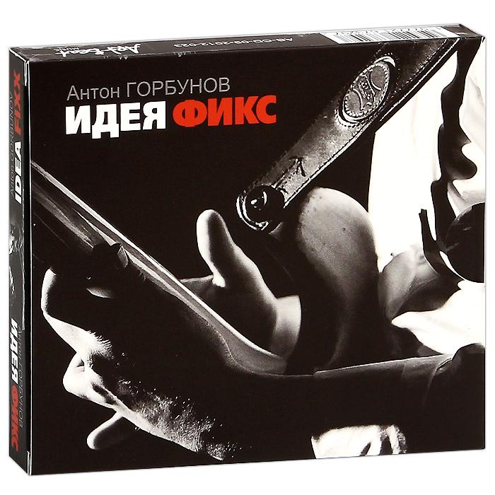 Диски упакованы в Digi Pack и вложены в картонную коробку. Издание содержит 16-страничный буклет с фотографиями.