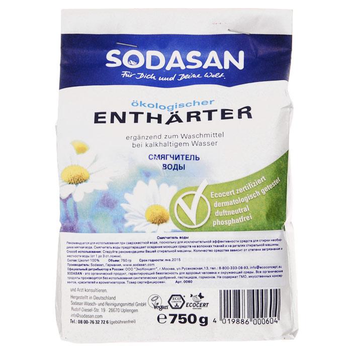 Смягчитель воды Sodasan, 750 г60Смягчитель воды Sodasan рекомендуется для использования при сверхжесткой воде, поскольку для исключительной эффективности средств для стирки необходима мягкая вода. Смягчитель воды предотвращает оседание моющих средств на волокнах тканей и на деталях стиральной машины.