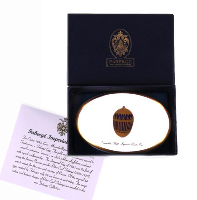 Шкатулка Императорское золотое яйцо. Фарфор, золочение, деколь, House of Faberge, Лимож. Конец XX века