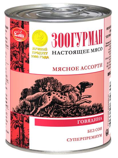 """Консервы для собак Зоогурман """"Мясное ассорти"""", с говядиной, 350 г ( 3301 )"""