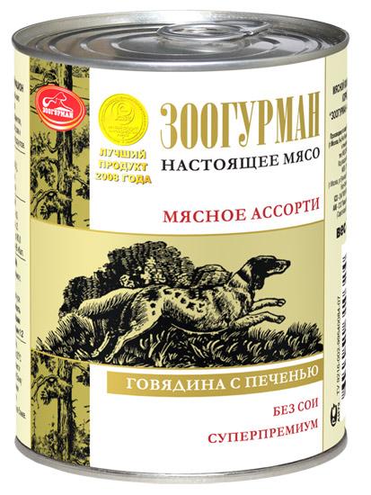 """Консервы для собак Зоогурман """"Мясное ассорти"""", с говядиной и печенью, 350 г 0324"""