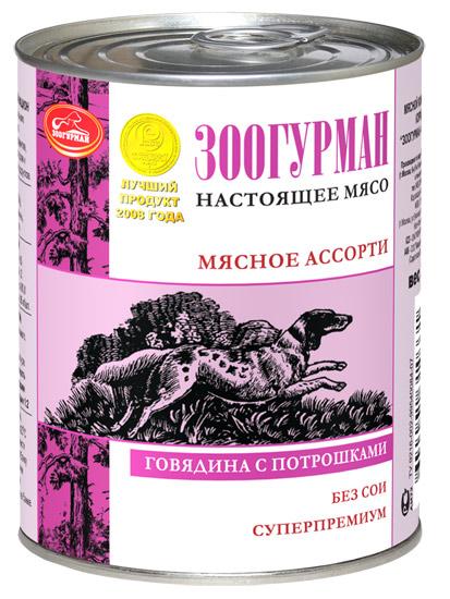 """Консервы для собак Зоогурман """"Мясное ассорти"""", с говядиной и потрошками, 750 г ( 3738 )"""