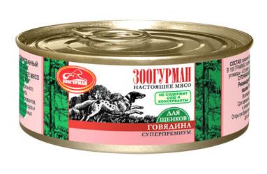 """Консервы для щенков Зоогурман """"Мясное ассорти"""", с говядиной, 100 г ( 0089 )"""
