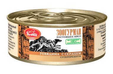 """Консервы для собак """"Зоогурман. Мясное ассорти"""", с говядиной и сердцем, 100 г ( 0041 )"""