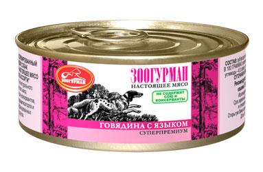 """Консервы Зоогурман """"Мясное ассорти"""" для собак, с говядиной и языком, 100 г ( 0102 )"""