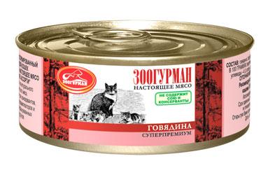 """Консервы для кошек Зоогурман """"Мясное ассорти"""", с говядиной, 100 г ( 0133 )"""