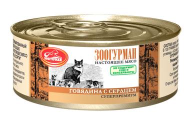 Консервы для кошек Зоогурман Мясное ассорти, с говядиной и сердцем, 100 г0140Консервы Зоогурман Мясное ассорти для кошек изготовлены из натурального российского мяса. Не содержит сои, консервантов, красителей, ароматизаторов и генномодифицированных продуктов. Смешивая мясные консервы с моментальными кашами в нужном соотношении, исходя из возраста, размера, физического развития и активности вашего питомца, вы получите корм Зоогурман в наибольшей мере отвечающий вкусу и потребностям животного, приготовленный вашими собственными руками с заботой и любовью! Состав: говядина, рубец, сердце (не менее 30%), печень, таурин, растительное масло. Пищевая ценность: протеин 12%, жир 5%, углеводы 4%, клетчатка 0,1%, зола 2%, влага до 80%. Вес: 100 г. Товар сертифицирован.