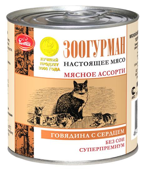 """Консервы """"Зоогурман. Мясное ассорти"""", для кошек, говядина с сердцем"""