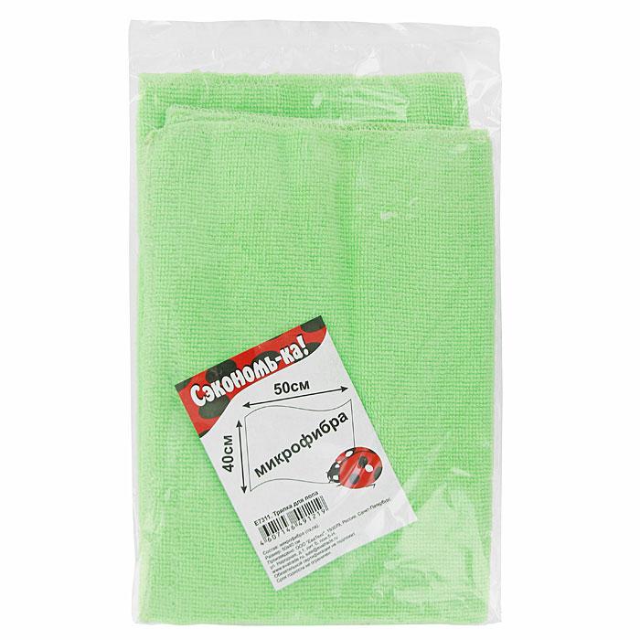 """Тряпка """"Eva"""" для пола, цвет: зеленый, 50 см х 40 см"""
