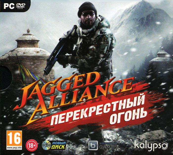 Jagged Alliance: Перекрестный огонь. Дополнение, Новый Диск / Coreplay