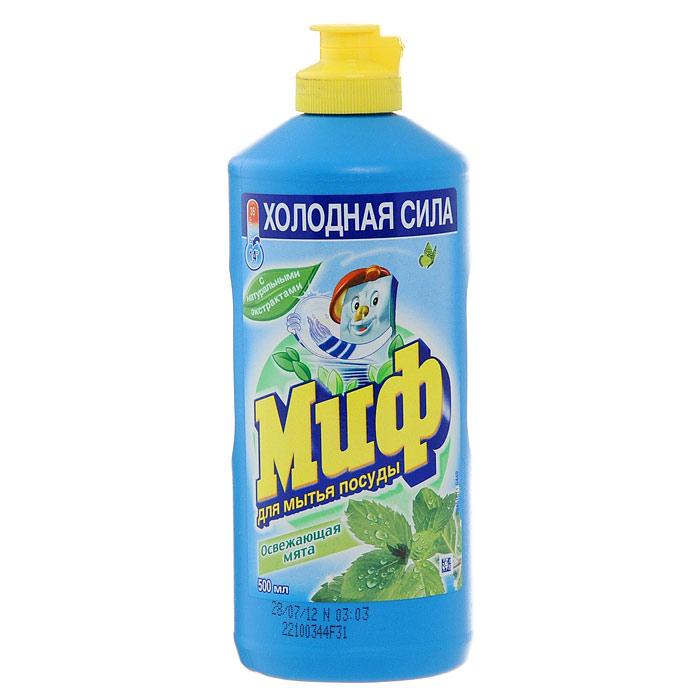 Средство для мытья посуды Миф, освежающая мята, 500 млMD-81557055Средство для мытья посуды Миф содержит натуральные экстракты мяты и имеет освежающий аромат. Для мытья необходимо небольшое количество средства. Особенности средства для мытья посуды Миф: легко смывается водой, не оставляя разводов на посуде посуда становиться чистой до приятного скрипа.