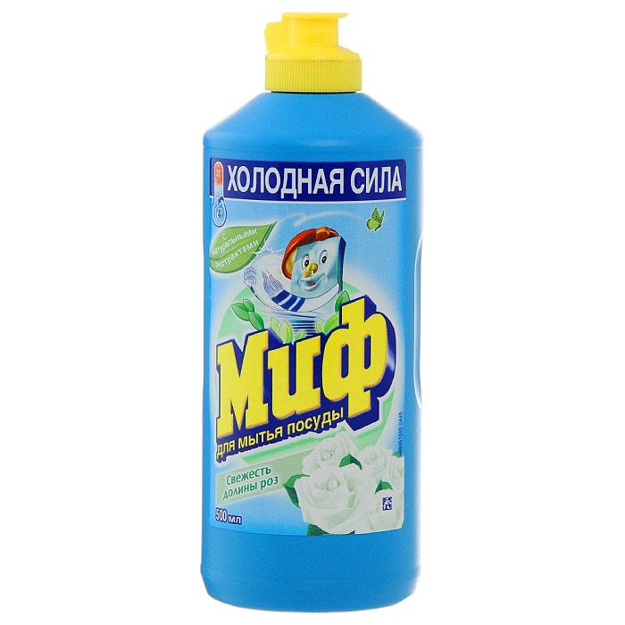 Средство для мытья посуды Миф, свежесть долины роз, 500 млMD-81309307Средство для мытья посуды Миф содержит натуральные экстракты и имеет приятный аромат. Для мытья необходимо небольшое количество средства. Особенности средства для мытья посуды Миф: легко смывается водой, не оставляя разводов на посуде посуда становиться чистой до приятного скрипа.