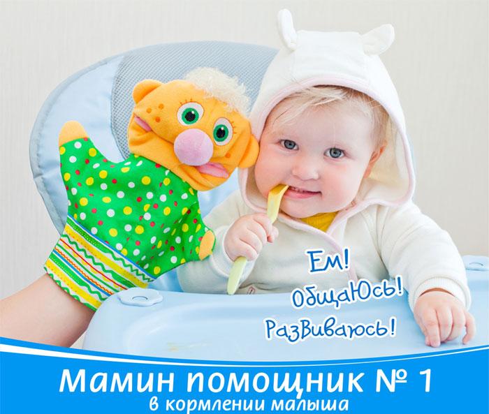Мягкая игрушка на руку Мякиши Нямлик, 26 см, цвет: желтый, зеленый202Мягкая игрушка на руку Мякиши Нямлик поднимет настроение и вызовет улыбку не только у ребенка, но и у взрослого. Игрушка выполнена в виде яркого веселого человечка из высококачественной разнофактурной ткани и мягкого наполнителя, что позволяет ей быть абсолютно безопасной в игре. Глазки и веснушки на щечках человечка вышиты нитками. Нямлик может строить забавные рожицы, разговаривать (с вашей помощью, конечно), и станет отличным помощником в деле воспитания и развития малыша. Такая игрушка способствует укреплению мелкой моторики рук ребенка, развитию его речевых способностей и воображения.