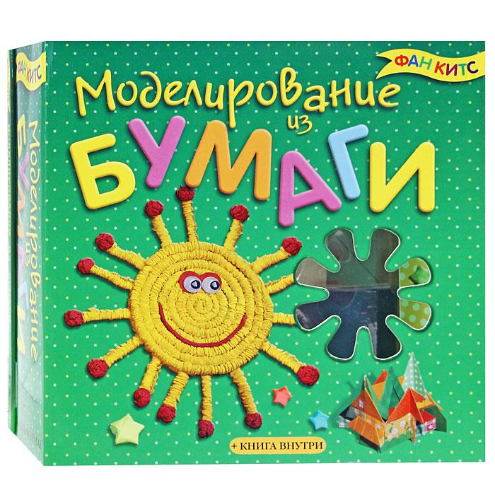 Набор для моделирования из бумаги Фан китс4620757020432С набором для моделирования из бумаги Фан китс ваш ребенок сможет сделать 20 различных игрушек (оригами-пищалки, поделки из гофротрубочек, объемные открытки и многое другое). В наборе есть все необходимое: цветная креповая бумага, бумага для оригами, картон, четыре бамбуковые палочки, три пищалки, глазки и помпончики для оформления мордочек, подробная иллюстрированная инструкция, книга из 48 страниц. Порадуйте своего ребенка таким замечательным подарком!