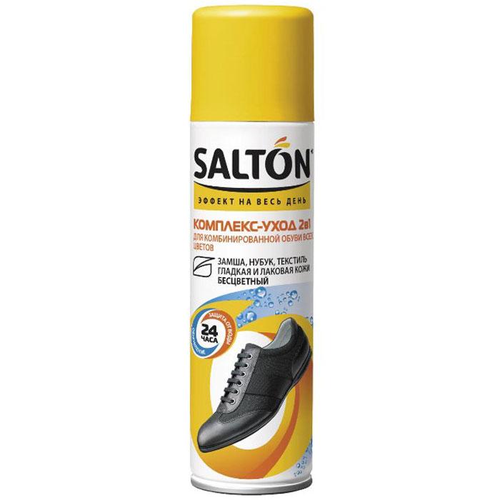 Комплекс-уход для обуви Salton, бесцветный, 250 мл 2 в 146250Комплекс-уход Salton - идеальное средство по уходу за комбинированной обувью. Оно обновляет внешний вид обуви: насыщает цвет и эффективно смягчает кожу, не повреждая текстиль, синтетические материалы и лаковые поверхности, а также обеспечивает длительную защиту от влаги, снега и грязи. Технология All Day Effect обеспечивает ухоженный вид и защиту обуви в течение всего дня, подходит для изделий из гладкой и лаковой кожи, замши, нубука, изделий из синтетических материалов, текстиля, а также для изделий из мембранных материалов.