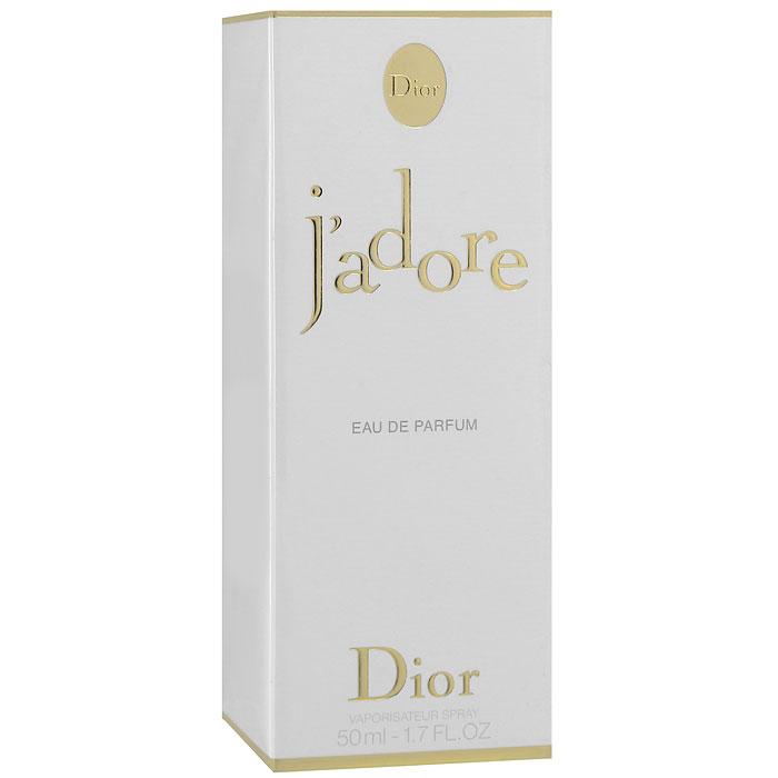 Christian Dior Парфюмерная вода JAdore, женская, 50 млF071522009