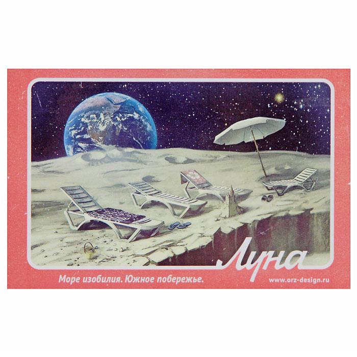 """Магнит на холодильник """"Луна. Море изобилия. Южное побережье"""""""