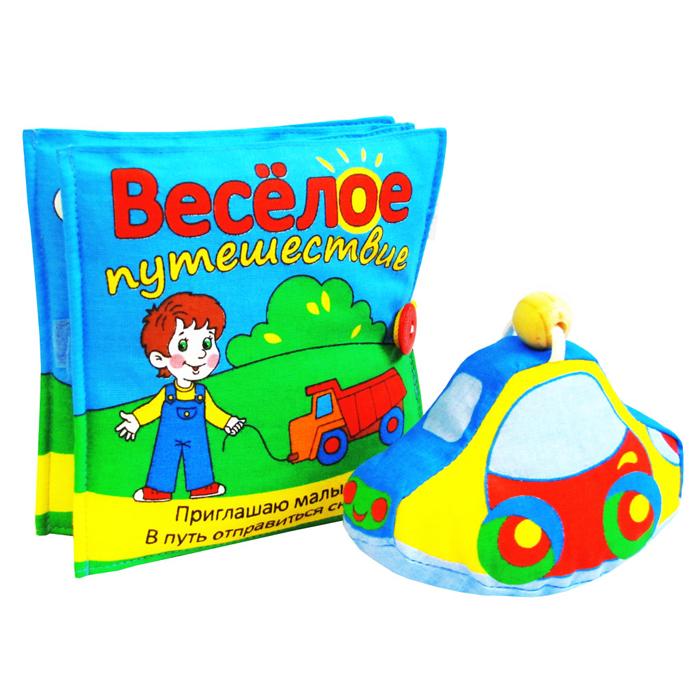 Мягкая книжка-игрушка