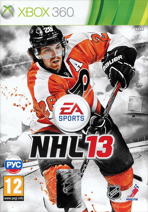 Zakazat.ru: NHL 13
