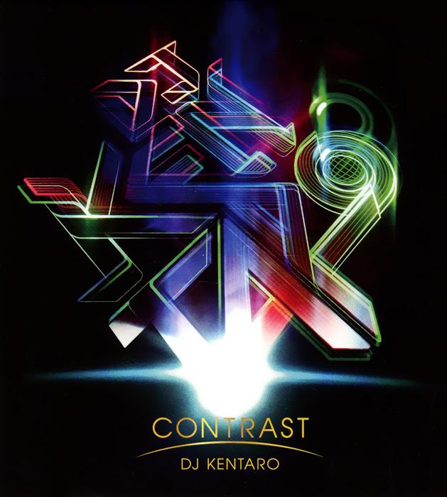 Dj Kentaro. Contrast 2012 Audio CD