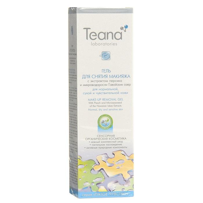 """Гель """"Teana"""" для снятия макияжа, для нормальной, сухой и чувствительной кожи, 125 мл"""