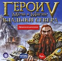 Герои Меча и Магии V: Владыки севера, Бука / Nival Interactive