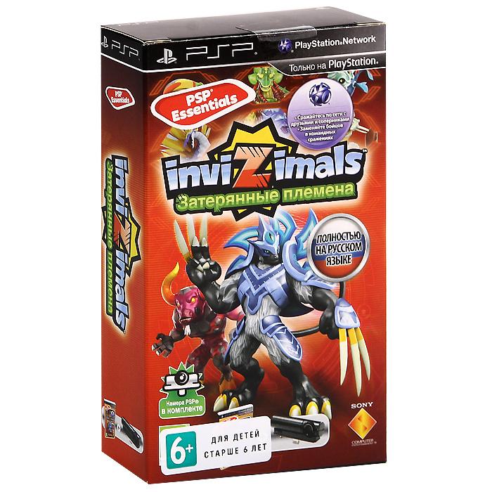 Invizimals: Затерянные племенаДобро пожаловать в удивительный мир Invizimals - загадочных существ, которых можно увидеть только с помощью консоли PSP. На этот раз игроки отправятся в кругосветное путешествие. Им придется очень постараться и сделать все возможное, чтобы обладающие уникальными способностями Invizimals не попали в недобрые руки. Особенности игры: События новой игры продолжают историю, рассказанную в предыдущей части серии - Invizimals: Зона теней . Продолжить ли исследование Зоны теней, чтобы спасти Кени, или отправиться на поиски новых приключений с его товарищами Жасмин и Алексом - решать игроку. В игре притаились 150 невероятных созданий - 80 знакомых по предыдущим играм серии и 70 неизвестных ранее видов. В новом режиме Tag Team Battle для двух участников каждый игрок может выставить дуэт своих монстров против пары чудовищ оппонента.
