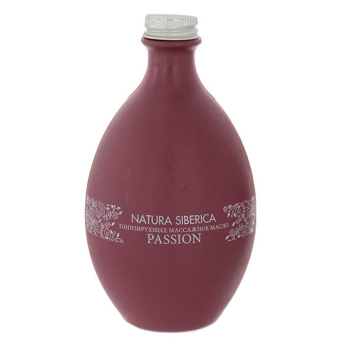 Массажное масло для тела Natura Siberica Passion, тонизирующее, 300 мл086-31263Натуральные массажные масла бережно ухаживают за кожей, интенсивно питают и увлажняют, способствуют активизации обменных процессов в клетках кожи. Входящие в состав натуральные эфирные масла оказывают ароматерапевтический эффект и придают коже мягкость и бархатистость. Тонизирующее массажное масло Natura Siberica Passion содержит: Органическое масло вечерней примулы питает, смягчает, и увлажняет кожу. Масло косточек арктической малины стимулирует синтез коллагена, оказывает омолаживающее и тонизирующее воздействие на кожу, регулирует липидный баланс. Масло даурской розы стимулирует синтез коллагена, насыщает кожу витаминами, активизирует обменные процессы, повышает иммунитет кожи.