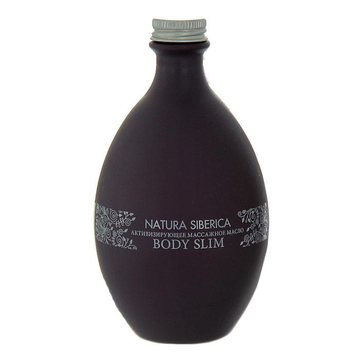 Массажное масло для тела Natura Siberica Body Slim, активизирующее, 300 мл086-31270Натуральные массажные масла бережно ухаживают за кожей, интенсивно питают и увлажняют, способствуют активизации обменных процессов в клетках кожи. Входящие в состав натуральные эфирные масла оказывают ароматерапевтический эффект и придают коже мягкость и бархатистость. Активизирующее массажное масло Natura Siberica Body Slim содержит: Масло семян черной смородины обладает антиоксидантным и омолаживающим эффектом. Масло алтайской облепихи способствует ускорению процессов регенерации, повышает тонус и укрепляет кожу. Масляный экстракт арники ускоряет процесс регенерации кожи, обладает омолаживающим эффектом. Характеристики: Объем: 300 мл. Производитель: Россия. Товар сертифицирован.