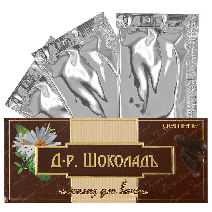 Масло косметическое для ванны Gemene Шоколад, 30 мл4751006753945Масло косметическое для ванны Gemene Шоколад - вкусно пахнущая и приятная процедура. Уникальные по своим природным свойствам какао-бобы содержат незаменимые жирные кислоты, которые восстанавливают мембраны клеток и способствуют удержанию влаги в коже, а также полифенолы - вещества с сильной антиоксидантной активностью, препятствующие появлению морщин. Теобромин и теофиллин активизируют биохимические реакции в коже, активизируя подтягивающий эффект. Содержащийся в шоколаде кофеин стимулирует кровообращение, придает бодрость и силу. Масло чайного дерева уменьшает раздражения и успокаивает кожу, минимизируя аллергические реакции. Комплекс содержит ланолин, смягчающий кожу и придающий ей эластичность, и экстракт ромашки, способствующий усилению защитных свойств кожи.