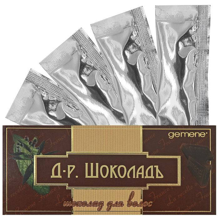 Масло косметическое для волос Gemene Шоколад, 4*7,5 мл4751006753952Масло косметическое для волос Gemene Шоколад - вкусно пахнущая и приятная процедура. Уникальные по своим природным свойствам какао-бобы содержат незаменимые жирные кислоты, которые восстанавливают мембраны клеток и способствуют удержанию влаги. Содержащийся в шоколаде кофеин стимулирует кровообращение, придает бодрость и силу. В состав комплекса также входит пальмовое масло - эффективный природный антиоксидант, восстанавливающий структуру волос и обеспечивающий корни необходимыми питательными веществами. Репейное и касторовое укрепляют волосы по всей длине, способствуют их росту и препятствуют выпадению. В упаковке содержится 4 пакетика по 7,5 мл.