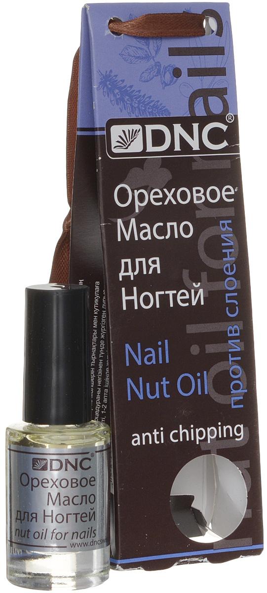 Ореховое масло для ногтей DNC, против слоения, 6 мл4751006755819Ореховое масло для ногтей DNC защитит ваши ногти от расслаивания и создаст длительную защиту. Расслаивание, к сожалению, одна из самых распространенных проблем ногтей. Основные причины этой проблемы - недостаточное питание ногтевой пластины, кутикулы и зоны роста, а так же нарушения защитных свойств ногтей. Прекрасную помощь способен оказать простой, но тщательно отобранный комплекс из ореховых масел. Из-под прочной скорлупы извлечен один из самых концентрированных природных материалов - натуральное масло. Создавая длительную защиту уже после первого нанесения, ореховое масло долго поддерживает и питает ногти, улучшая структуру и оздоравливая их. Применение: небольшим количеством масла покройте, как ногти, так и кутикулы; лучше на ночь. По возможности проводите процедуру каждый день, 1-2 недели.