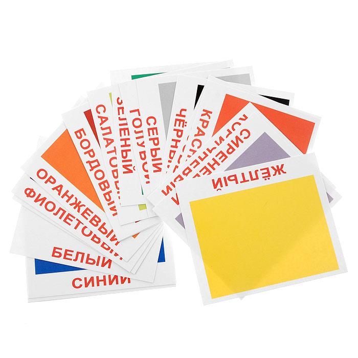 Комплект мини-карточек Цвета комплект карточек музыкальные инструменты