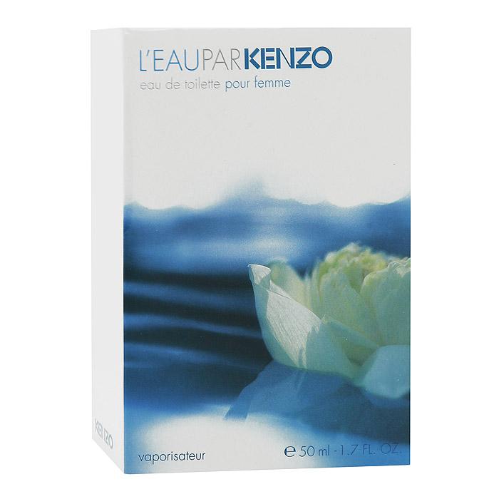 Kenzo Туалетная вода Leau Par Pour Femme, женская, 50 мл79173100Все началось с любви Kenzo к воде... источнику жизни во вселенной. Аромат Leau Par Pour Femme - это именно она, вода, простая, кристально чистая и искренняя. Классификация аромата : цветочный, цитрусовый. Верхние ноты: мята, мандарин, сирень, тростник. Ноты сердца: белый персик, амариллис, водяная лилия, перец. Ноты шлейфа: ваниль, мускус, кедр. Ключевые слова Нежный, прохладный, свежий, чувственный, легкий! Туалетная вода - один из самых популярных видов парфюмерной продукции. Туалетная вода содержит 4-10% парфюмерного экстракта. Главные достоинства данного типа продукции заключаются в доступной цене, разнообразии форматов (как правило, 30, 50, 75, 100 мл), удобстве использования (чаще всего - спрей). Идеальна для дневного использования. Товар сертифицирован.