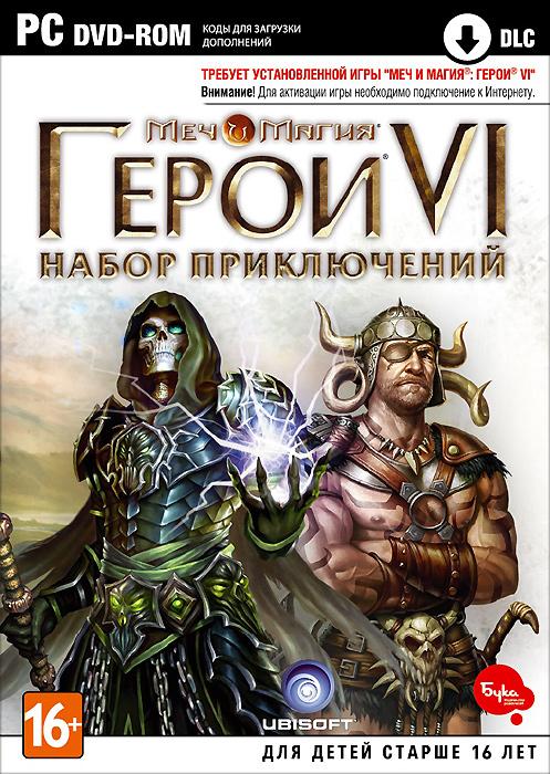 Герои Меча и Магии IV: Набор приключений