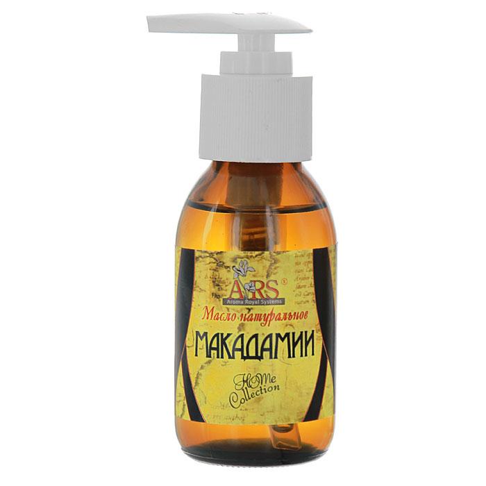 Натуральное масло Арома Роял Системс Макадамия, 100 млАРС-735МаслоARS Макадамии получено из орехов, которые считаются самыми дорогими в мире. Благородное масло легко восстанавливает мягкость и нежность кожи, тонизирует, увлажняет и оживляет ее. Дарит природную силу и здоровье Вашим волосам, обладает ярким манящим ореховым запахом. Активные компоненты: триглицериды стеариновой пальмитиновой кислот, пальмитолеиновую, олеиновую, незаменимые линолевую и линоленовую кислоты, витамины группы В и РР. Не содержит SLS, парабенов, минеральных масел, силиконов, животных жиров, красителей, ароматизаторов, консервантов. придает упругость и повышает тонус сухой и зрелой кожи; • замедляет процессы старения; • защищает кожу от погодных условий, особенно в зимние месяцы; • стимулирует рост волос и улучшает кровообращение; • используется в качестве средства для снятия макияжа. Характеристики: Объем: 100 мл. Производитель: Россия. Товар сертифицирован.