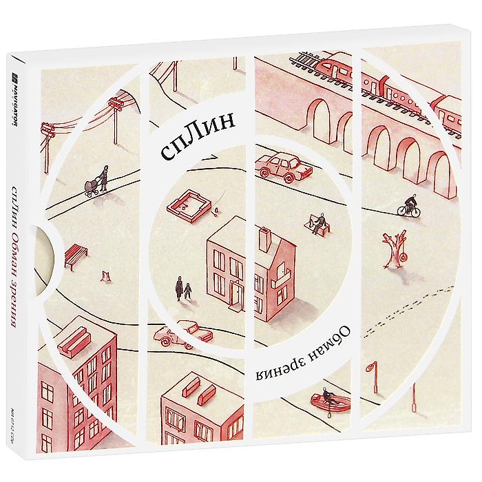 Издание содержит раскладку с текстами песен на русском языке. Диск упакован в DigiPack и вложен в картонную коробку.