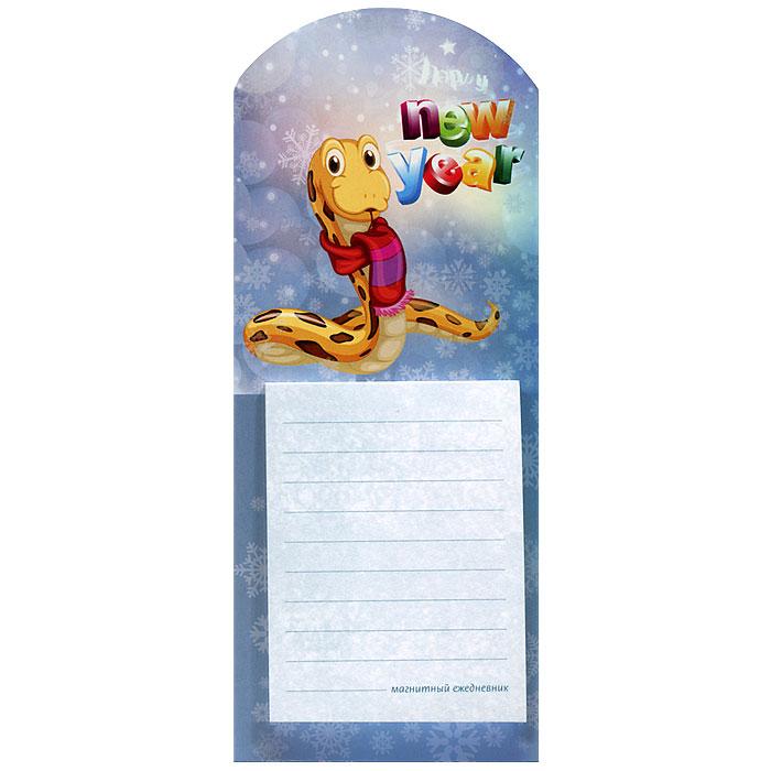 Ежедневник магнитный Змея в шарфеБДЗМБЗм-18В современном мире столько вещей, которые необходимо запланировать и запомнить! Эта проблема решается с помощью маленькой вещицы, которая называется магнитный ежедневник. Магнитный ежедневник Змея в шарфе имеет блок для записей, на котором вы сможете делать пометки или составлять списки, и оформлен забавным рисунком. Благодаря магниту ежедневник можно прикрепить к любой металлической поверхности, чтобы он был всегда под рукой, а отрывные линованные листочки блока для записей очень удобны и практичны. Характеристики: Общий размер: 18 см х 7,5 см. Размер блока для записей: 6 см х 8 см. Материал: бумага, магнитная лента. Производитель: Россия. Артикул: БДЗМБЗм-18.